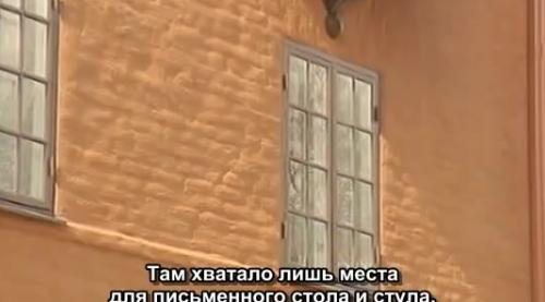 это была акция смелости художников щукина штрауха ромма