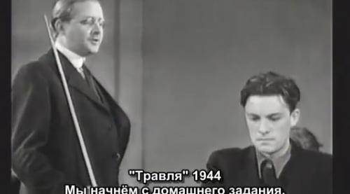 крупнейшими творческими победами ознаменовано их обращение к ленинской
